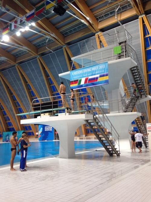 4 Nazioni di Kazan: le eliminatorie della prima giornata