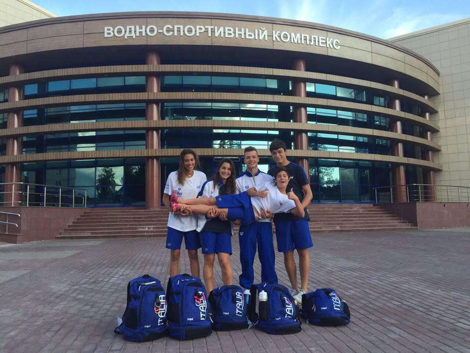 Campionati Europei giovanili: Mosca - Antonio Volpe undicesimo in finale.